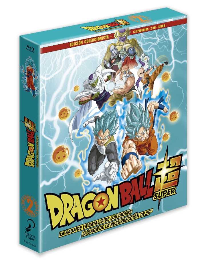 Dragon Ball Super Box.